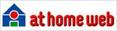 at home web